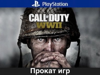 Call of Duty®: WWII