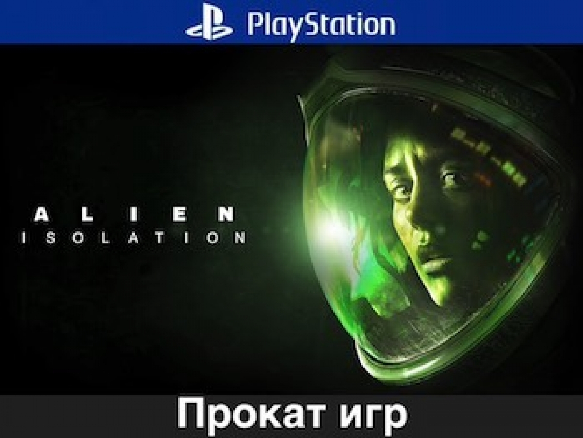 Alien Isolation & The Evil Within