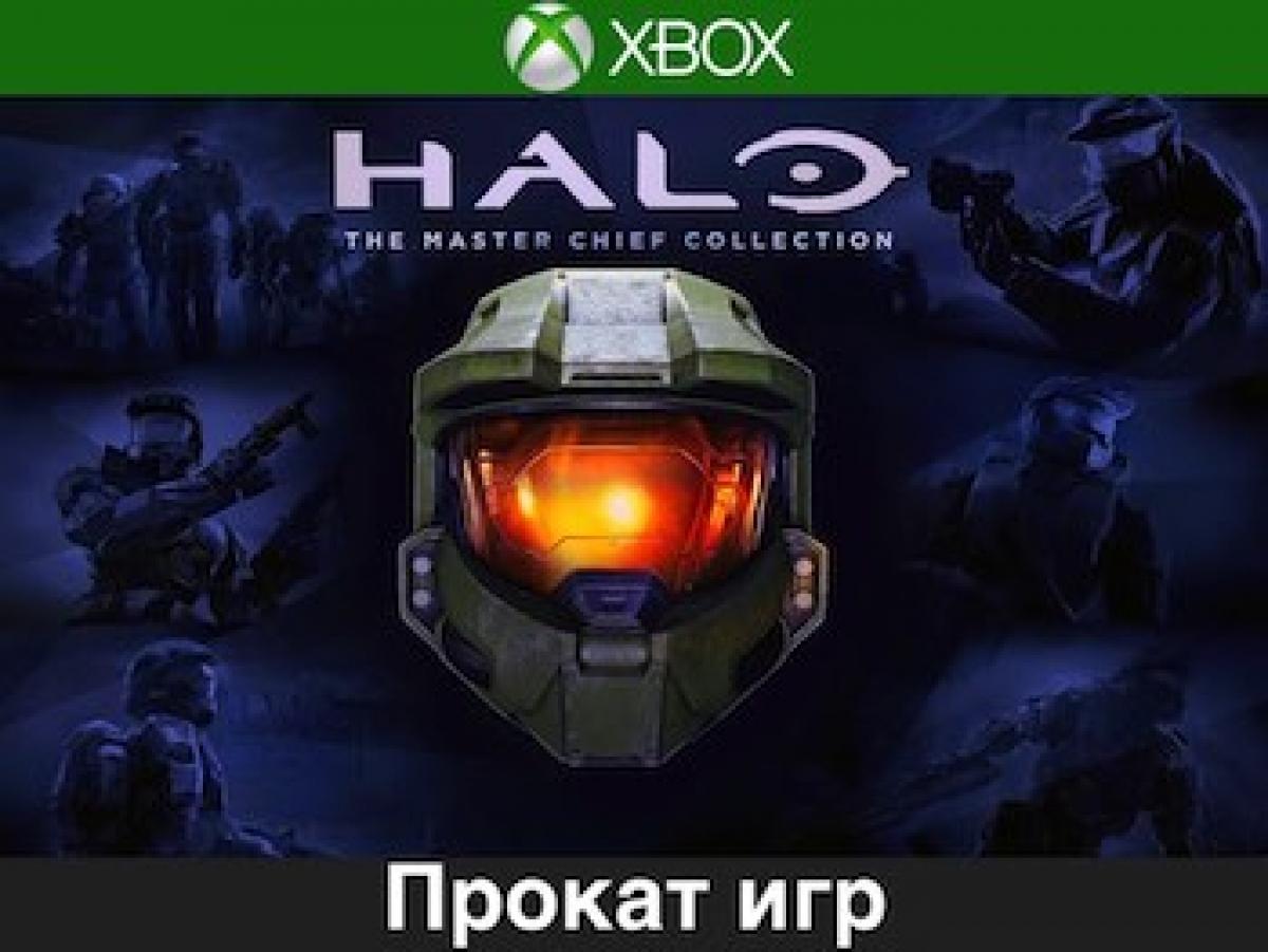 Halo: Коллекция Мастер Чифа
