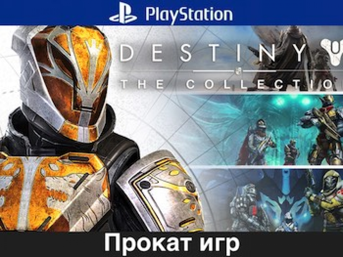 Destiny® – The Collection